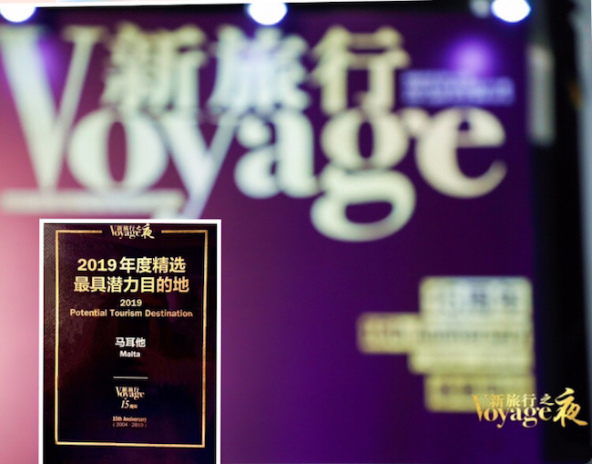 "Malta wins ""Potential Destination of the Year"" award in Beijing"